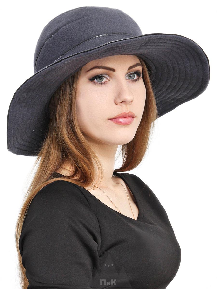 Шляпа Наумия
