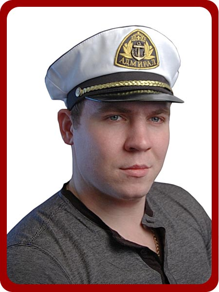 Фуражка Адмирал