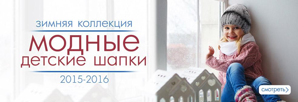 ������� ����� ���� 2015-2016